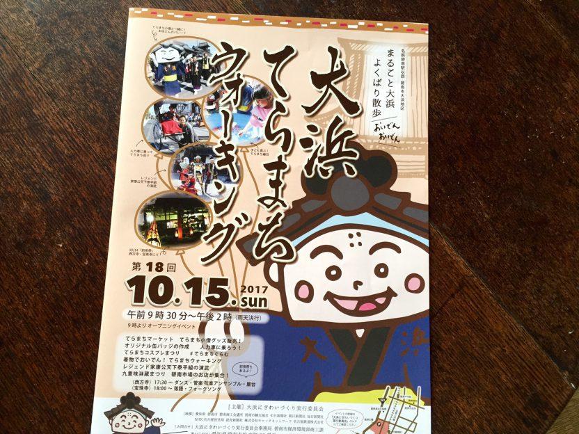 blogphoto_teramachi1